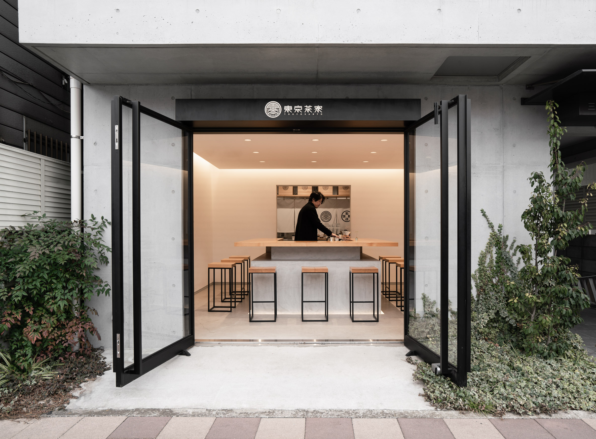 Cafes-In-Tokyo-—-Tokyo-Coffee-Shop-Guide-—-Softer-Volumes-11