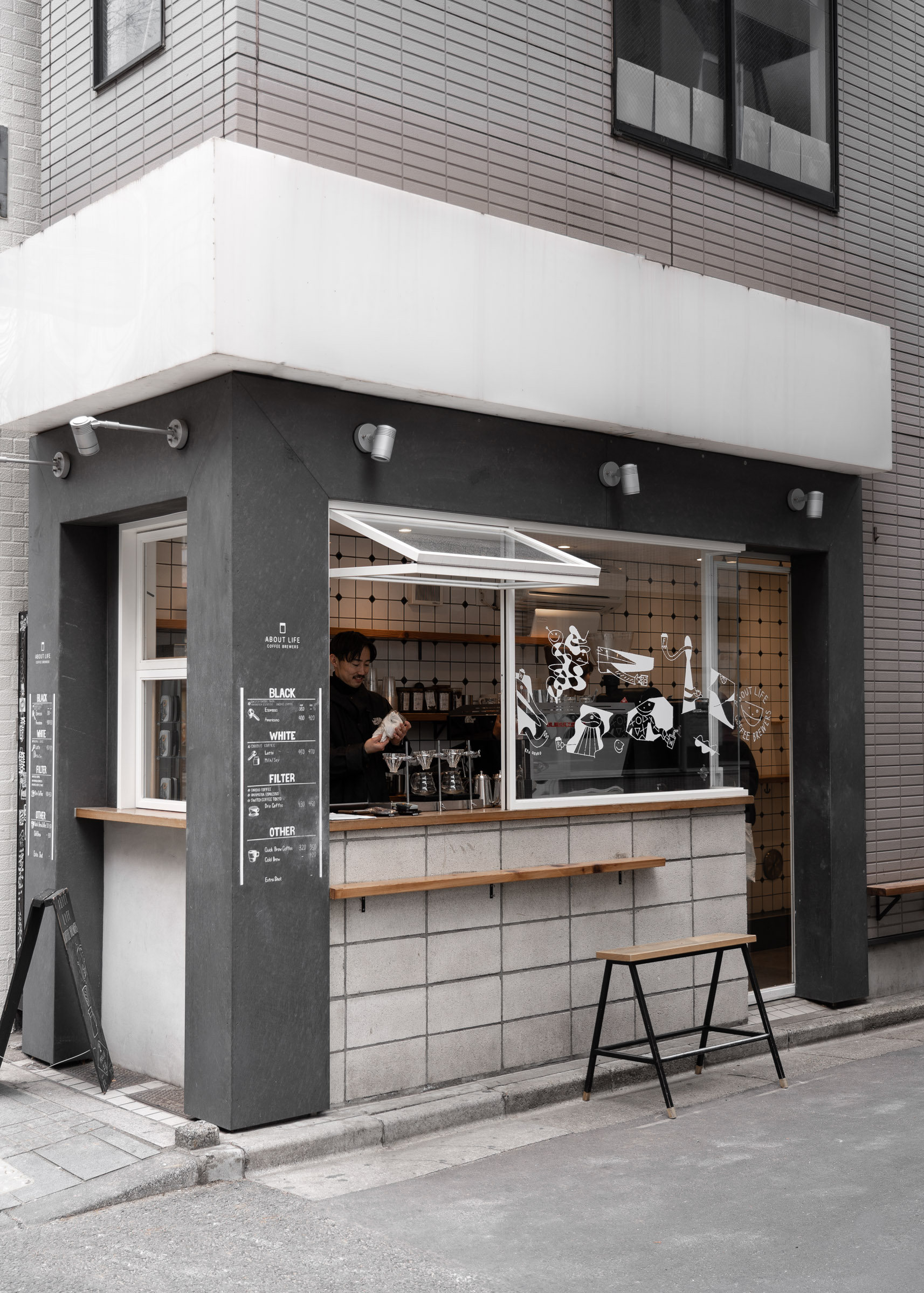 About Life Coffee Brewers - Cafes In Tokyo — Tokyo Coffee Shop Guide — Softer Volumes