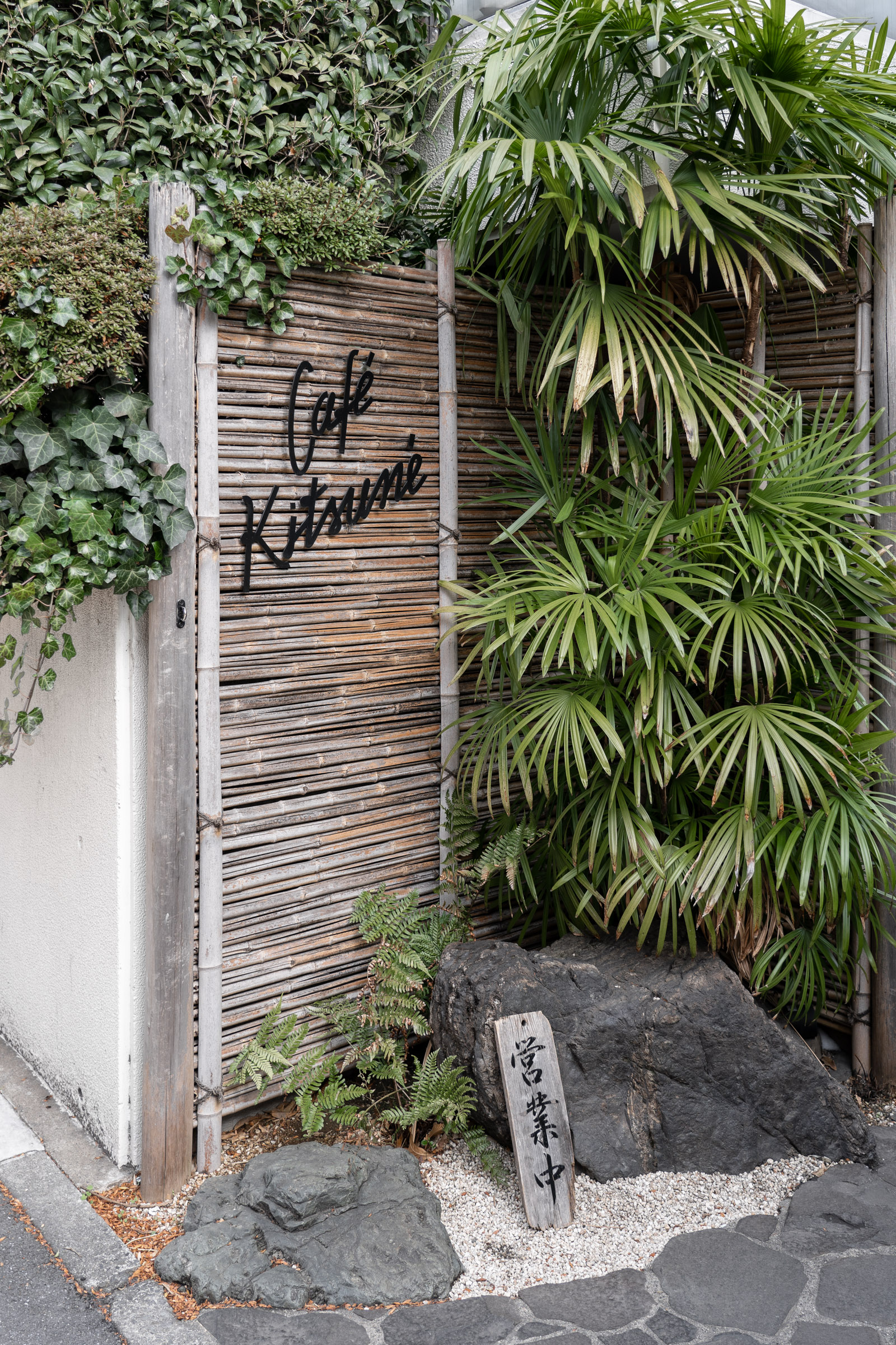 Cafe Kitsune - Cafes In Tokyo — Tokyo Coffee Shop Guide — Softer Volumes