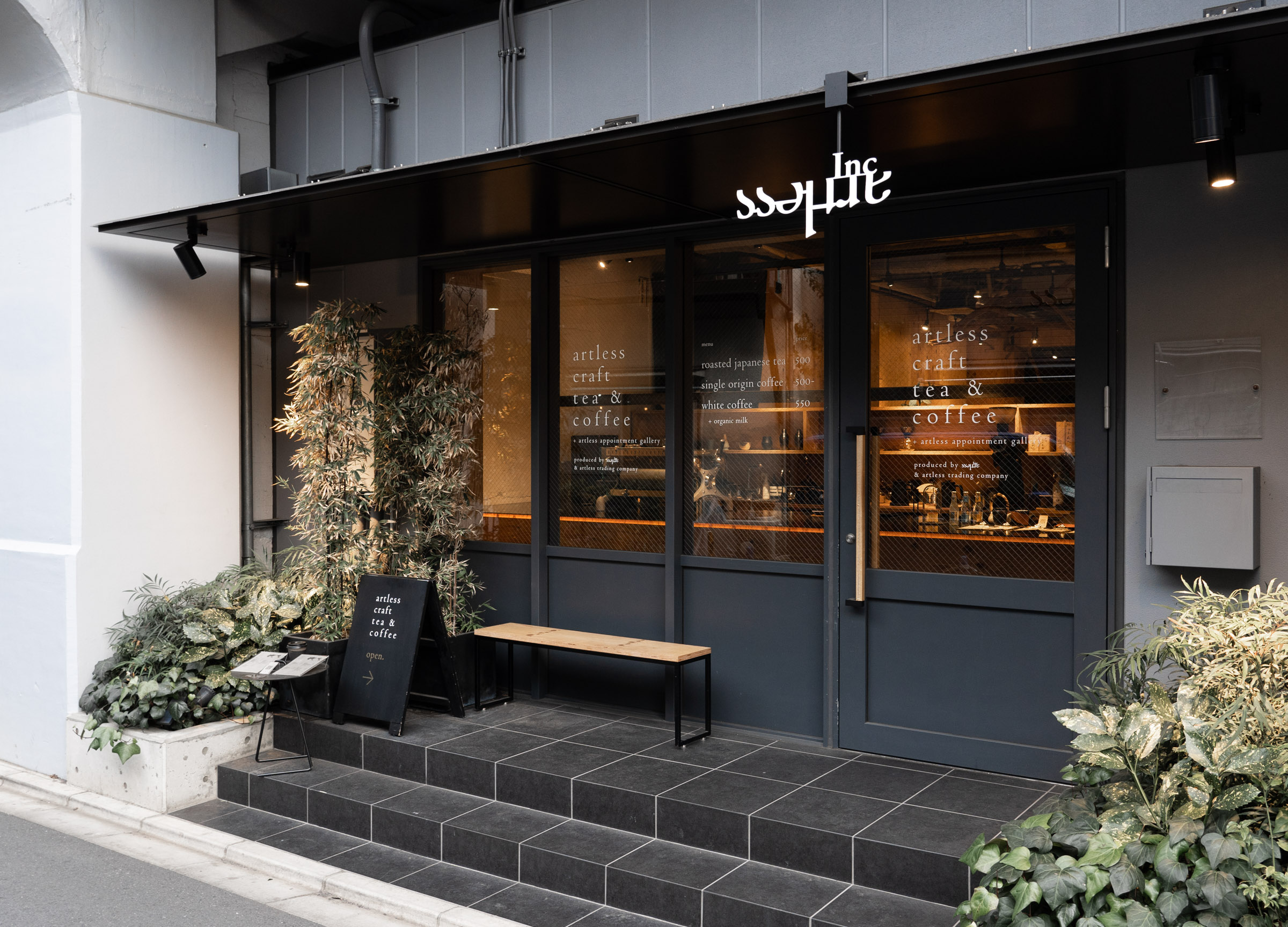 Artless Craft Tea & Coffee - Cafes In Tokyo — Tokyo Coffee Shop Guide — Softer Volumes