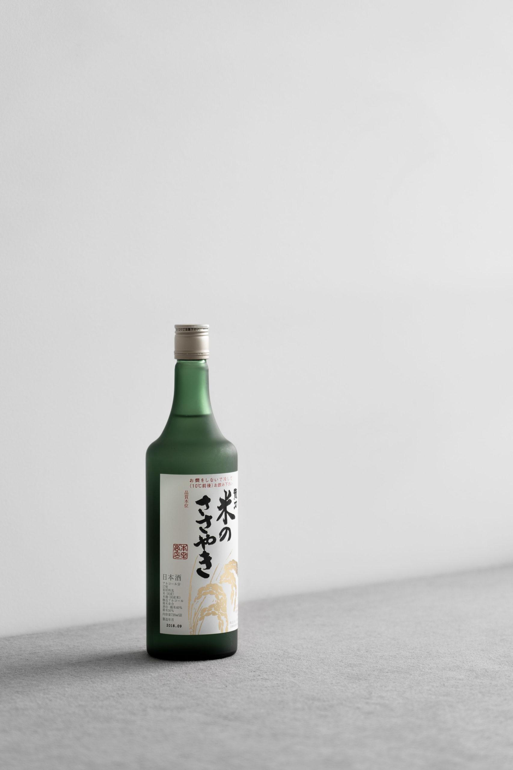 Guide To Saké — Saké Basics & Types