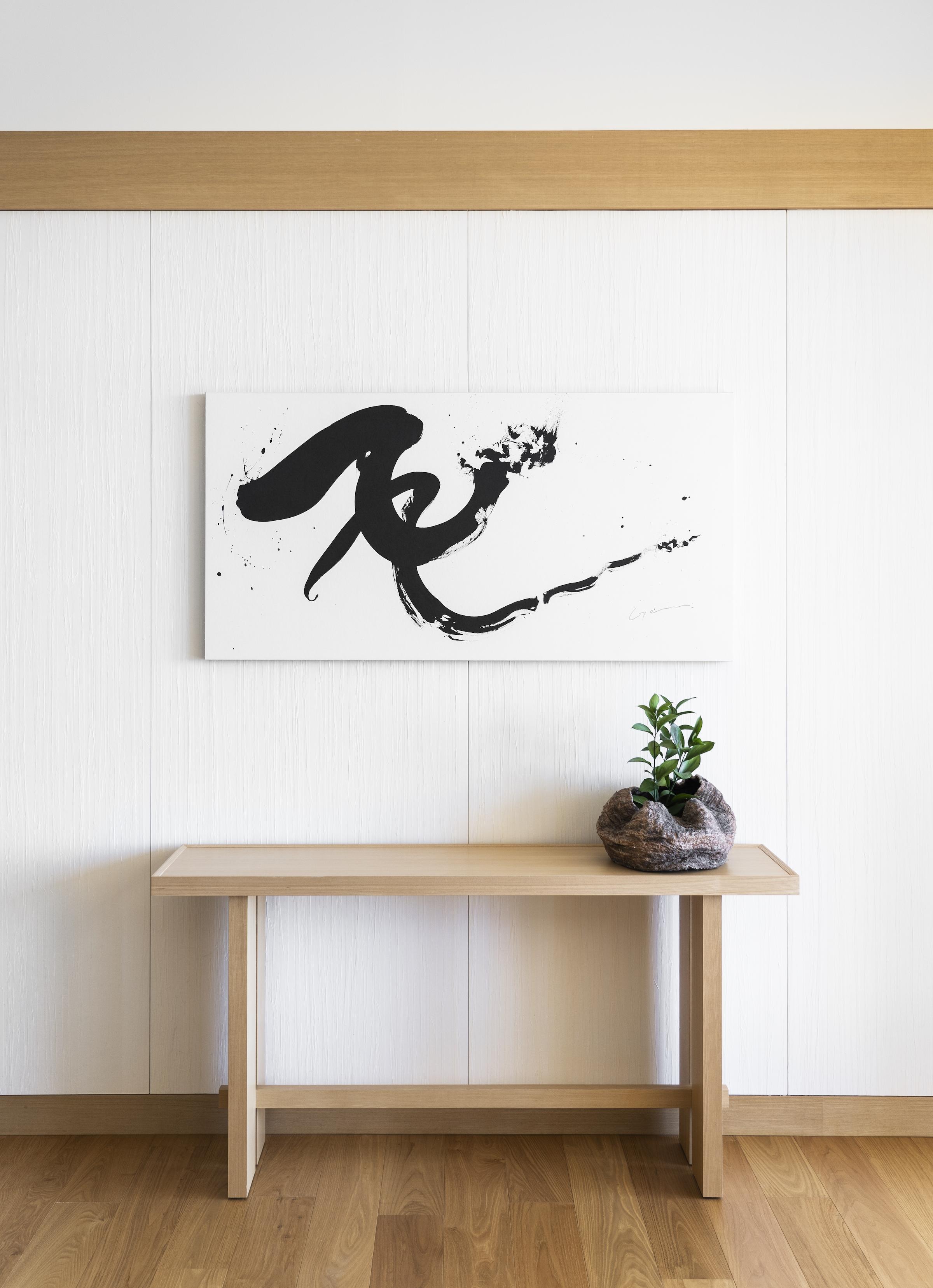 Aman Tokyo Room Design — Modern Luxury Hotel Tokyo — Softer Volumes