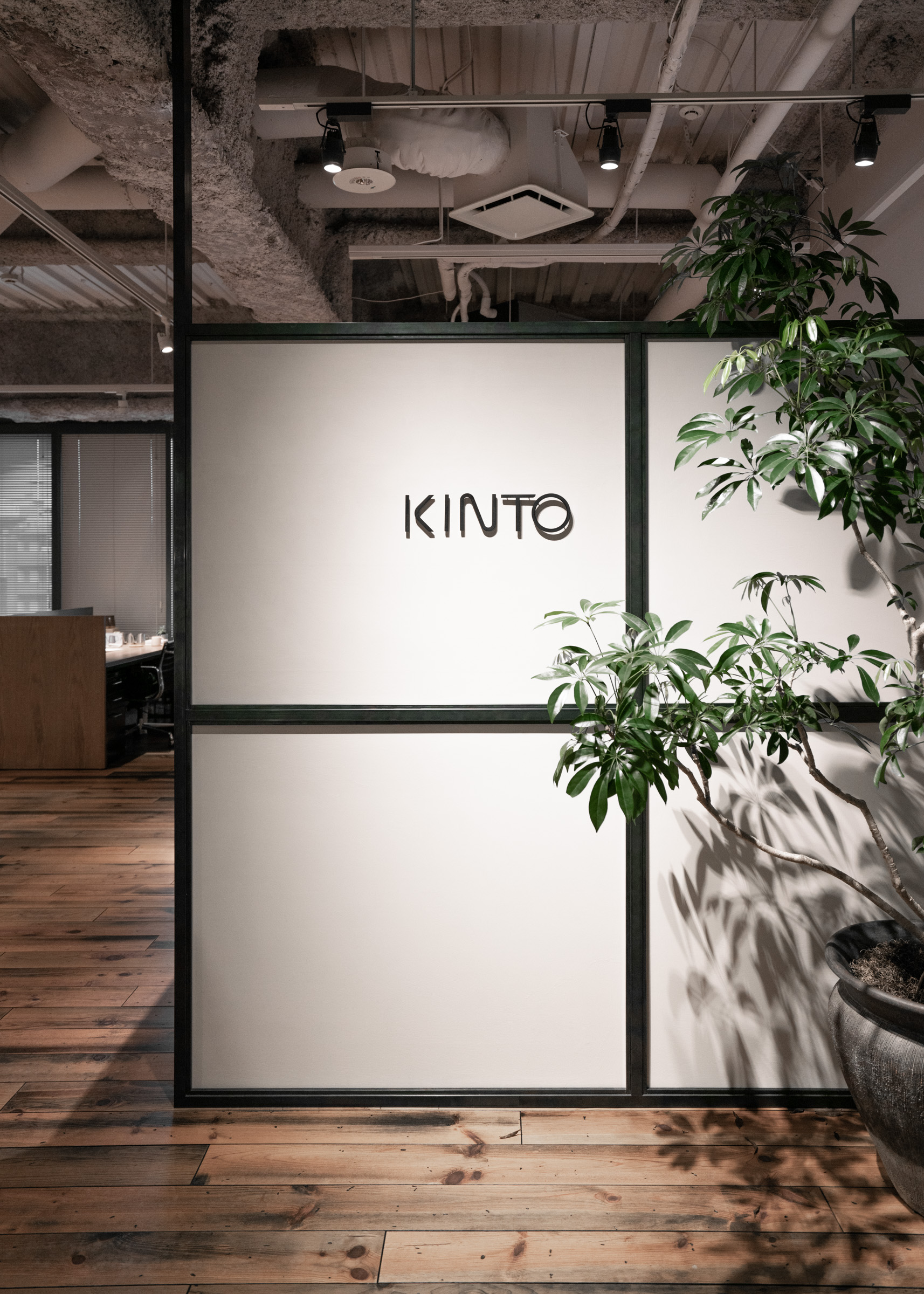 Kinto Interview at Kinto Office Tokyo — Softer Volumes