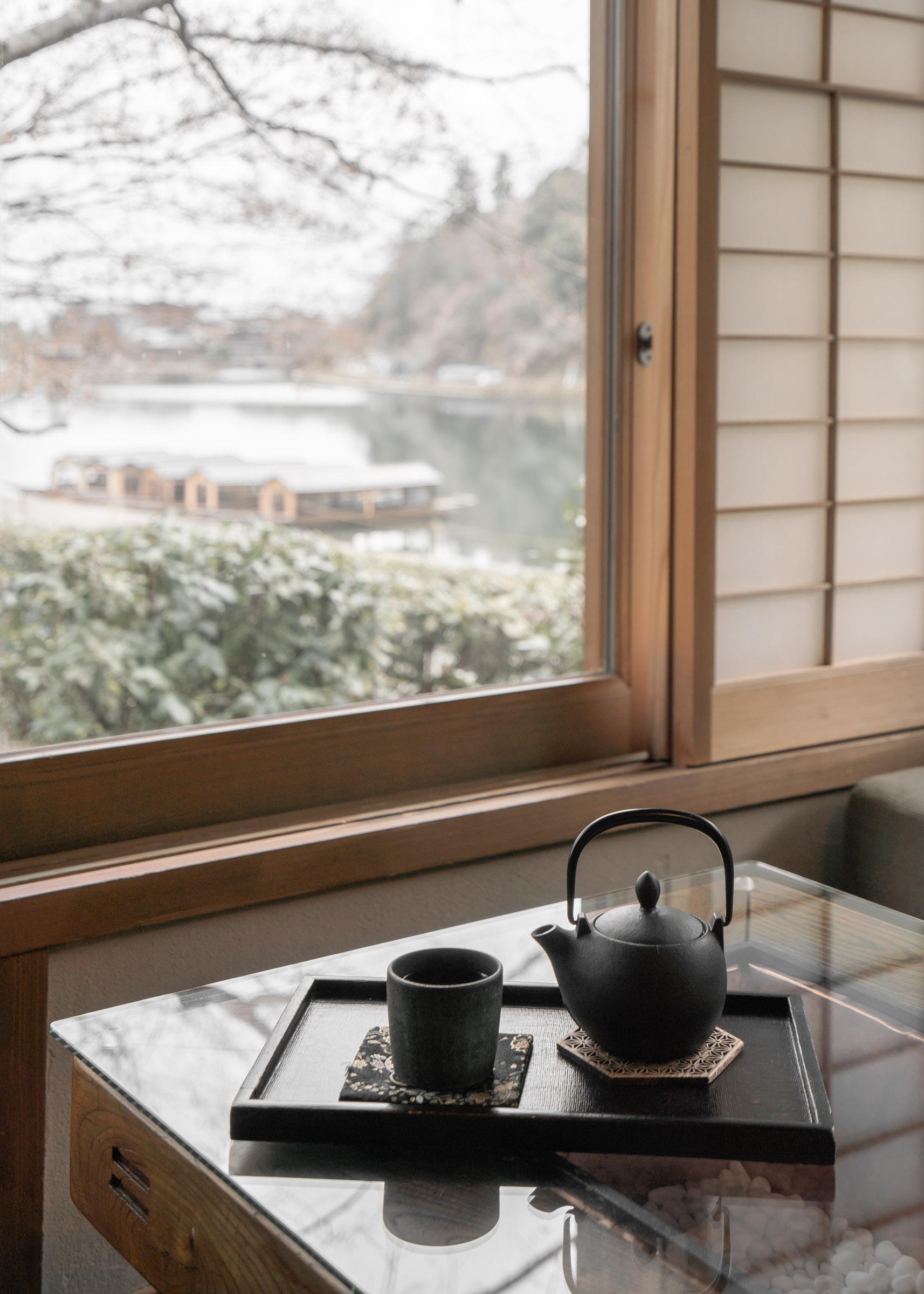 Suiran Kyoto