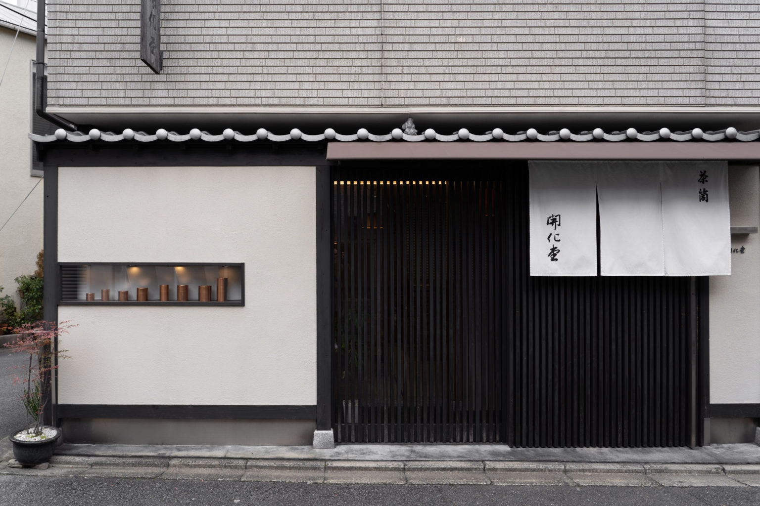 Kyoto City Guide — The best cafes, restaurants, bars and hotels in Kyoto Japan — Softer Volumes