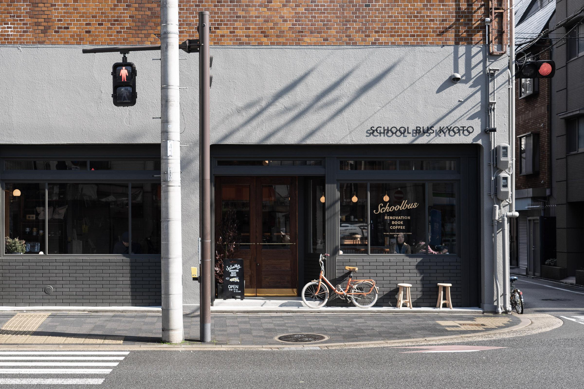 School Bus Coffee Stop Kyoto