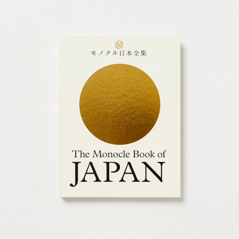 Monocle-Book-of-Japan